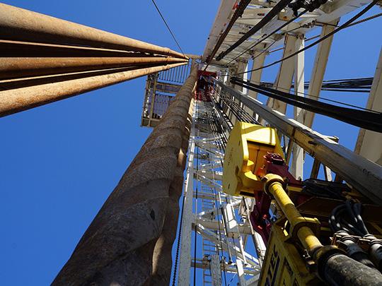 Ricerca mineraria (petrolio, gas, minerali)